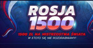 1500 PLN na MŚ 2018 od bukmachera eToto!