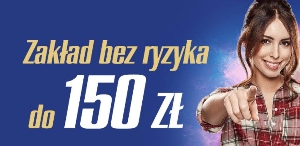 ewinner bonus 2020